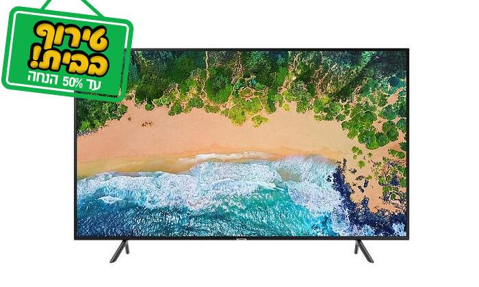 4 טלוויזיה SMART 4K SAMSUNG, מסך 55 אינץ'