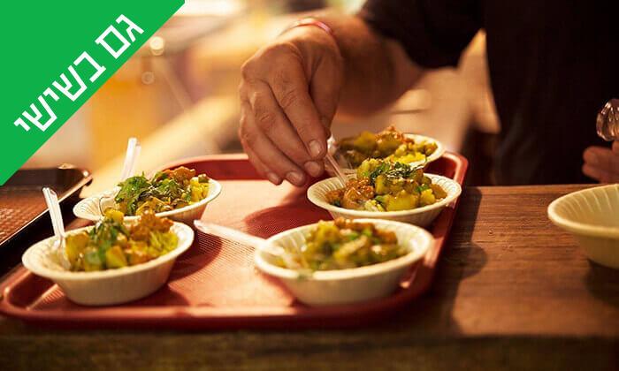 3  ארוחה הודית במסעדת באבאג'י - Babaji, פלורנטין