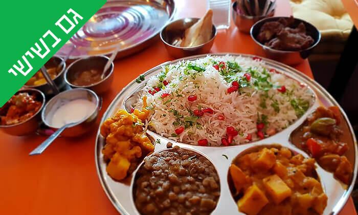 2  ארוחה הודית במסעדת באבאג'י - Babaji, פלורנטין