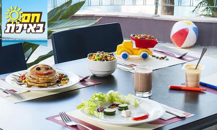 3 ארוחת בוקר או צהריים כשרה במלון לאונרדו קלאב, אילת
