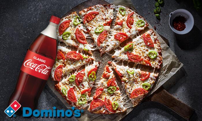 4  Dominos Pizza - דומינו'ס פיצה: 2 פיצות אישיות באיסוף מכל סניפי הרשת