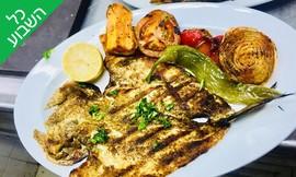 ארוחת דגים זוגית בקאזה ביץ'