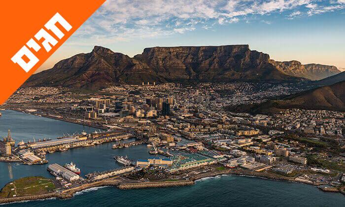 2 חופשה בקייפטאון - דרום אפריקה, כולל יולי-אוגוסט וחגים