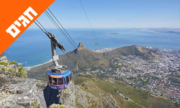 10 חופשה בקייפטאון - דרום אפריקה, כולל יולי-אוגוסט וחגים