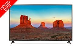 טלוויזיה 43 אינץ' SMART 4K LG