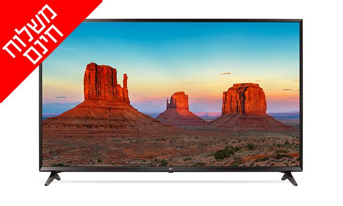 2 טלוויזיה חכמה LG 4K בגודל 43 אינץ' - משלוח חינם!