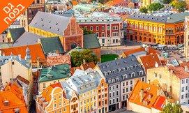 חופשה בריגה, לטביה - כולל חגים