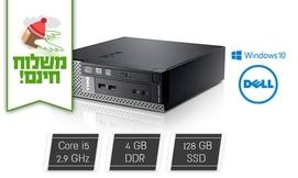 מחשב נייח דל DELL