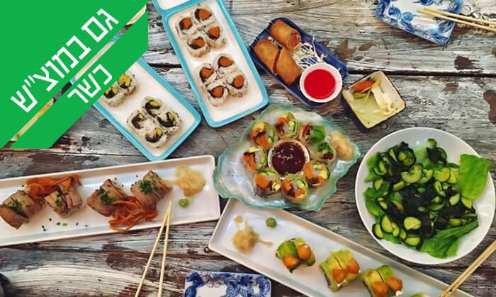 4 ארוחה יפנית כשרה בטמפופו סושי בר, תל אביב