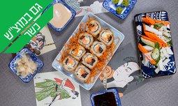 ארוחה יפנית כשרה בטמפופו סושי