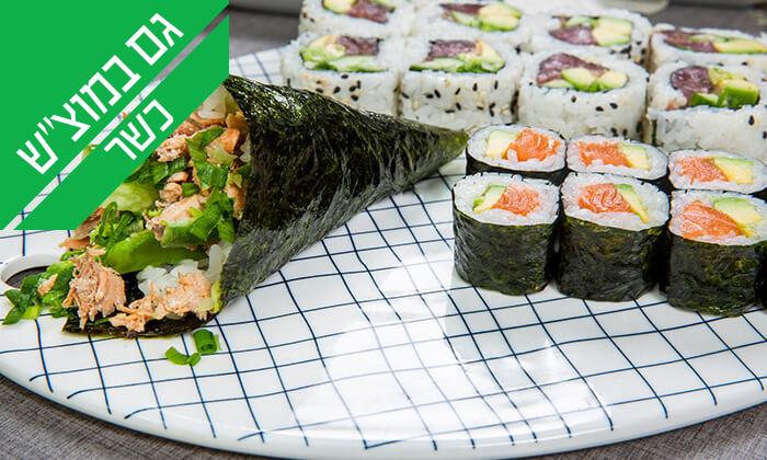 11 ארוחה יפנית כשרה בטמפופו סושי בר, תל אביב