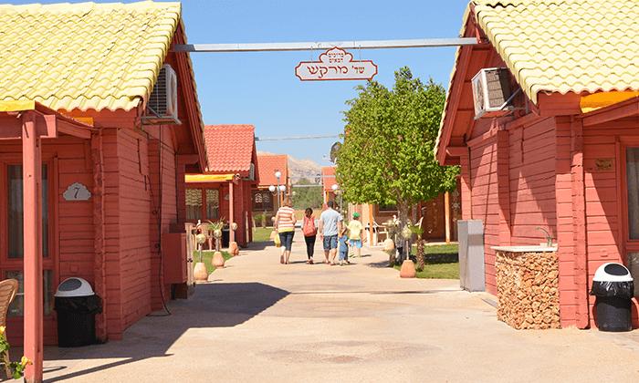 """14 כפר נופש בים המלח, כולל סופ""""ש"""