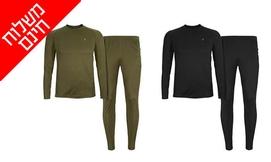 סט חליפה תרמית לנשים ולגברים