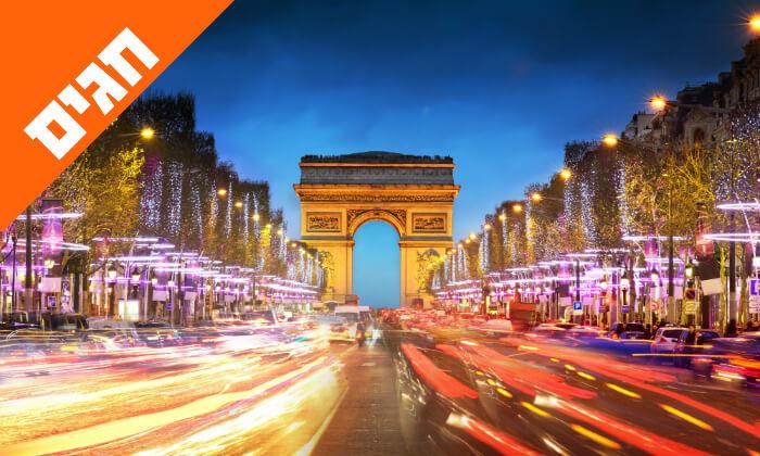 5 שבועות בפריז - כולל כניסה לפארקי Disneyland ל-3 ימים