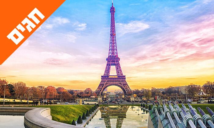 3 שבועות בפריז - כולל כניסה לפארקי Disneyland ל-3 ימים