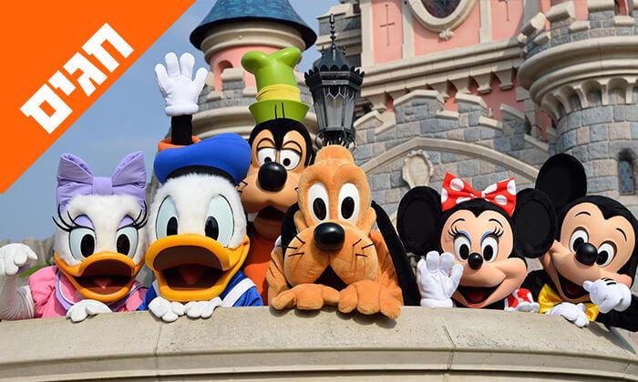 2 שבועות בפריז - כולל כניסה לפארקי Disneyland ל-3 ימים