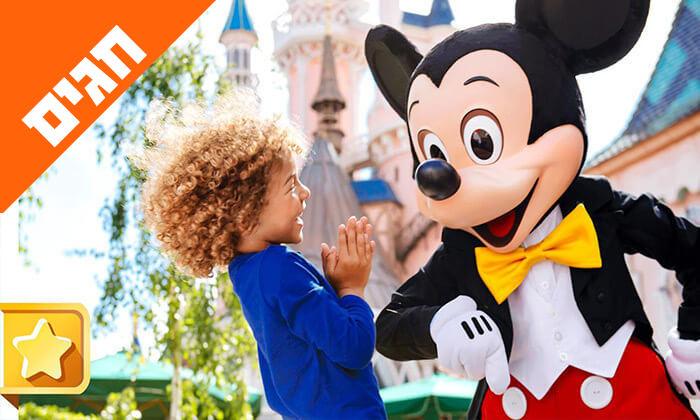 8 שבועות בפריז - כולל כניסה לפארקי Disneyland ל-3 ימים