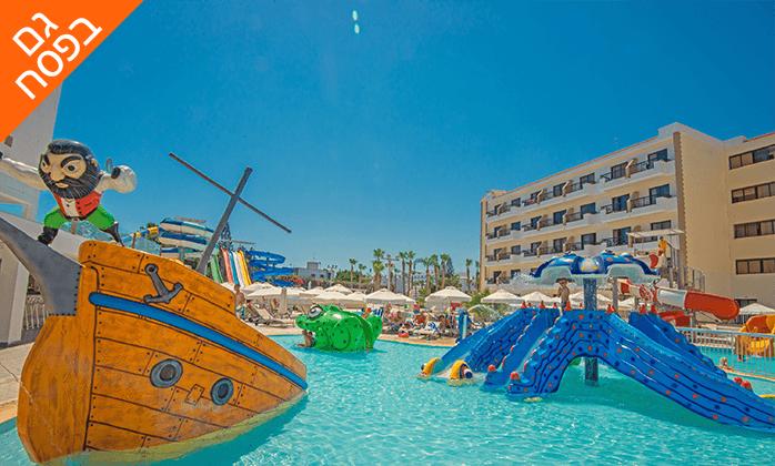 9 חופשת פסח משפחתית בפרוטארס קפריסין, כולל פארק מים
