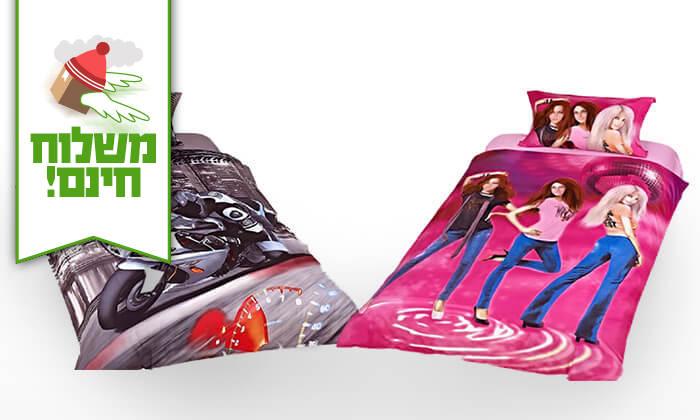 2 סטמצעי סאטן לילדים בהדפסת ריאקטיב - משלוח חינם!