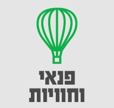 פנאי וחוויות-סאבנב 1/12