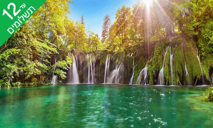 3 טיול מאורגן לקרואטיה סלובניה בקיץ, כולל חצי האי איסטריה וביקור באוסטריה
