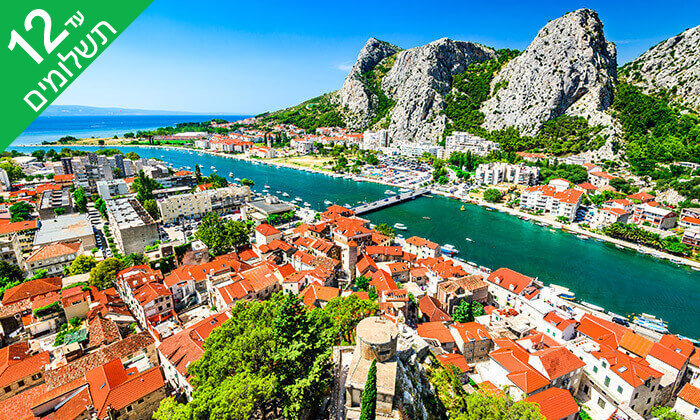 2 טיול מאורגן לקרואטיה סלובניה בקיץ, כולל חצי האי איסטריה וביקור באוסטריה