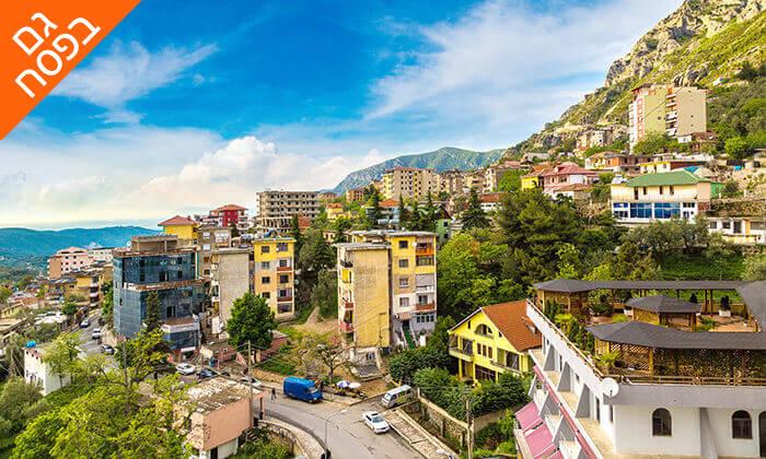 3 טיול מאורגן לאלבניה ומקדוניה, כולל פסח