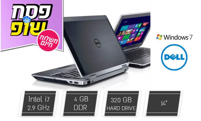 2 מחשב נייד DELL דל עם מסך 14 אינץ' - משלוח חינם!