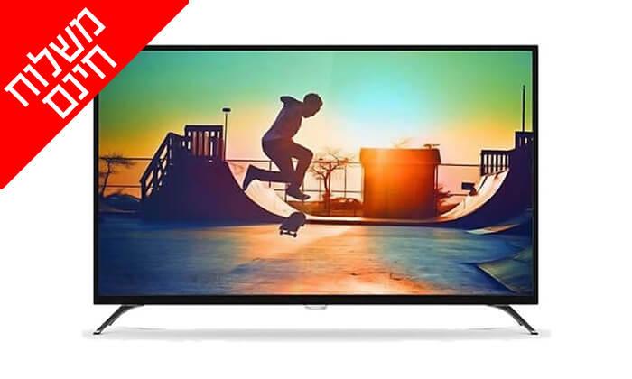 2 פיליפס PHILIPS: טלוויזיה 4K חכמה 50 אינץ' - משלוח חינם!