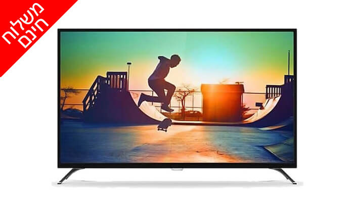 2 פיליפס PHILIPS: טלוויזיה 4K חכמה 55 אינץ' - משלוח חינם!