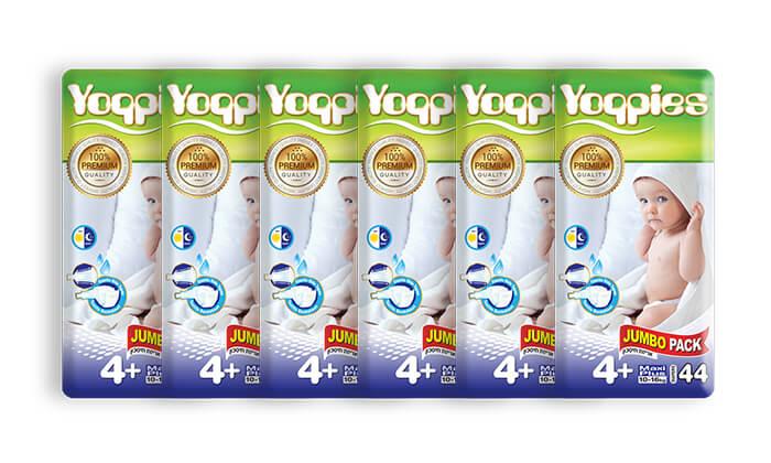6 מארז שש חבילות חיתולי פרימיום Yoppies כולל שמיכה מתנה
