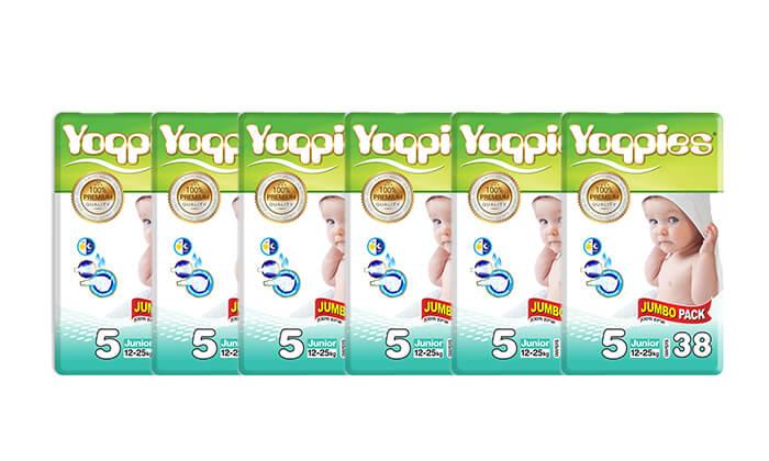7 מארז שש חבילות חיתולי פרימיום Yoppies כולל שמיכה מתנה