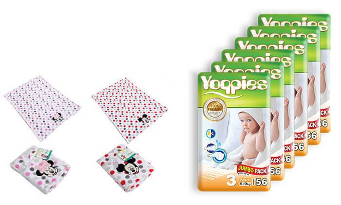 2 מארז שש חבילות חיתולי פרימיום Yoppies כולל שמיכה מתנה