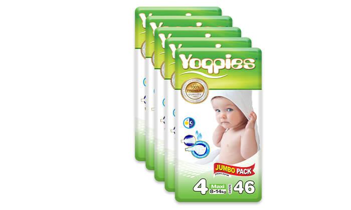 5 מארז שש חבילות חיתולי פרימיום Yoppies כולל שמיכה מתנה
