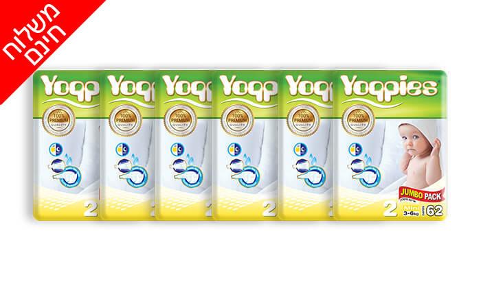 3 מארז שש חבילות חיתולי פרימיום Yoppies כולל שמיכה מתנה - משלוח חינם!