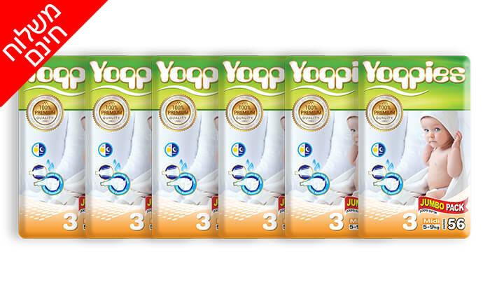 4 מארז שש חבילות חיתולי פרימיום Yoppies כולל שמיכה מתנה - משלוח חינם!