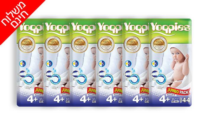 6 מארז שש חבילות חיתולי פרימיום Yoppies כולל שמיכה מתנה - משלוח חינם!