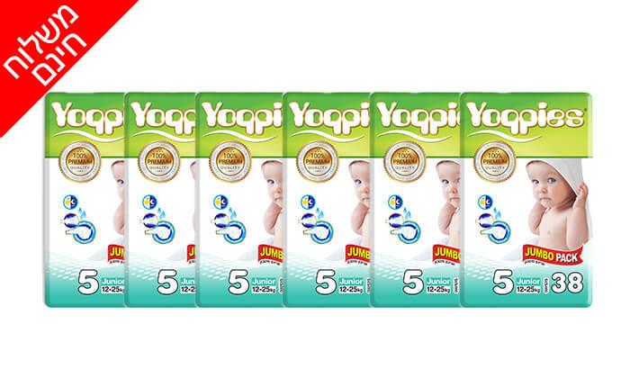 7 מארז שש חבילות חיתולי פרימיום Yoppies כולל שמיכה מתנה - משלוח חינם!