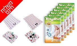 6 חבילות חיתולי yoppies ומתנה