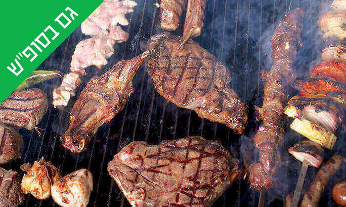 4 ארוחה זוגית ברשת 'רק בשר'