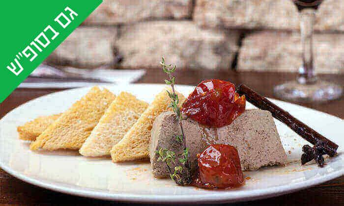 9 ארוחה זוגית ברשת 'רק בשר'