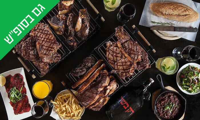 2 ארוחה זוגית ברשת 'רק בשר'