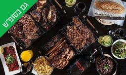 ארוחה זוגית ברשת 'רק בשר'