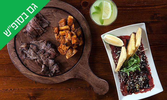 11 ארוחה זוגית ברשת 'רק בשר'