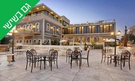 בוקר בופה במלון אירופה בטבריה