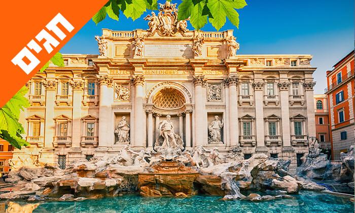 3 טיול מאורגן באיטליה הקלאסית - רומא, מילאנו, פיזה, שייט באגם גרדה ועוד, כולל חגים