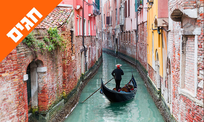 8 טיול מאורגן באיטליה הקלאסית - רומא, מילאנו, פיזה, שייט באגם גרדה ועוד, כולל חגים