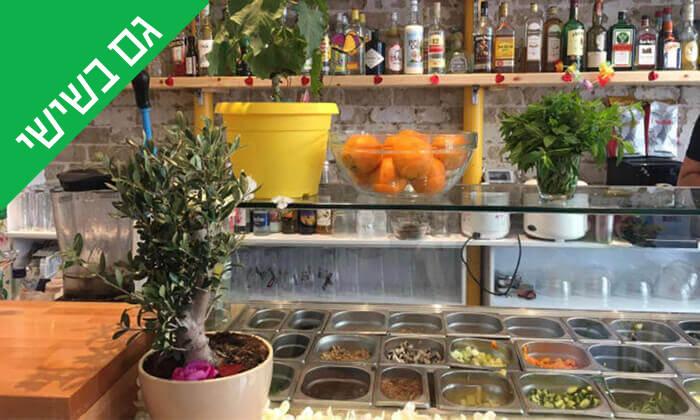 4 ארוחת בוקר זוגית במסעדת הופונו-פונו, תל אביב