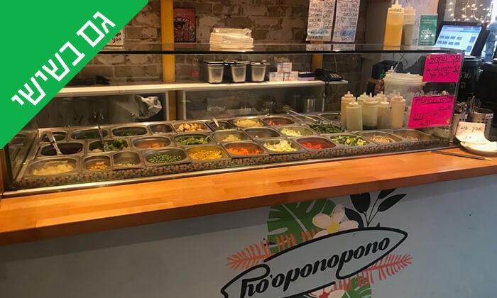 7 ארוחת פוקי במסעדת הופונו-פונו, תל אביב