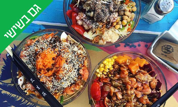 2 ארוחת פוקי במסעדת הופונו-פונו, תל אביב